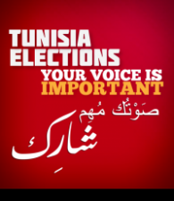 Tunisia Elections image.blog